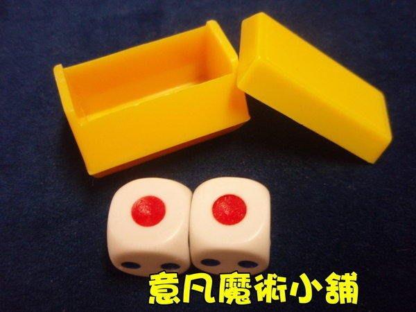 【意凡魔術小舖】能言骰骰子組安親班教學 生日耶誕禮物魔術道具批發
