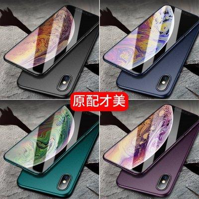 【3C殿堂】iphone X / Xs / Xs Max 防摔 掛繩 磨砂 殼 套 硬殼 防滑 保護殼 防指紋
