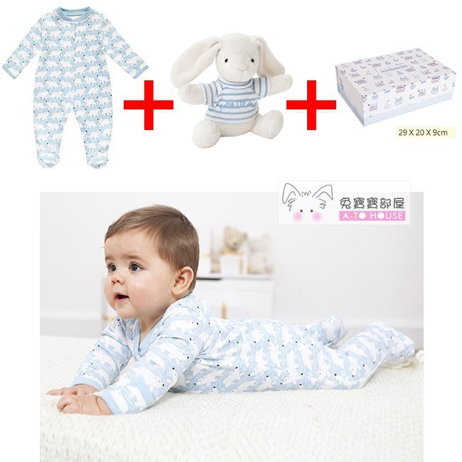 【兔寶寶部屋】英國JoJo Maman Bebe可愛嬰兒連身衣禮盒組(粉藍北極熊連身衣+粉藍小兔玩偶)0-3/3-6個月