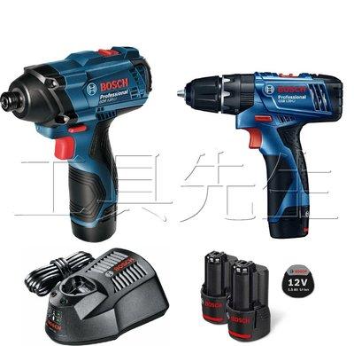 稅前4750/12V 雙機組【工具先生】Bosch 充電式 震動電鑽.衝擊起子機/GSB120-Li/GDR120-Li