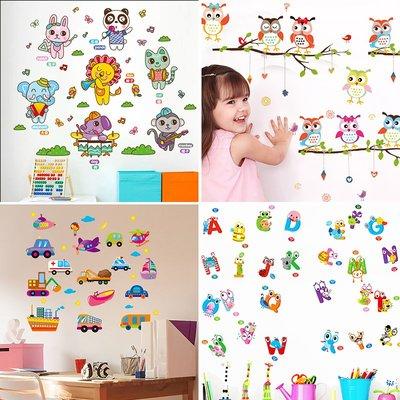 貼紙可愛可愛兒童房幼兒園學校臥室房間裝飾品自粘墻貼紙貼畫汽車動物