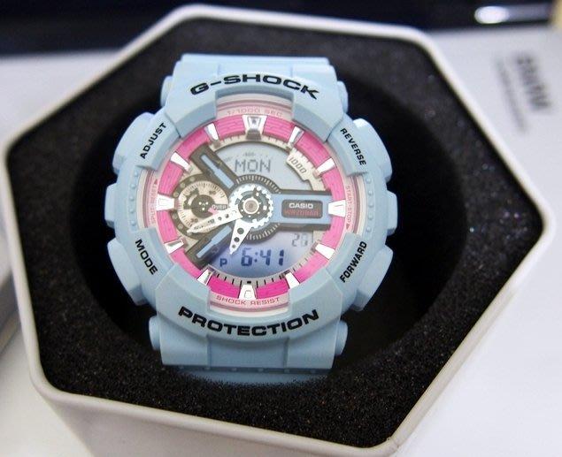 【95% New】CASIO G-SHOCK GMA-S110F-2A 淺藍粉紅玫瑰