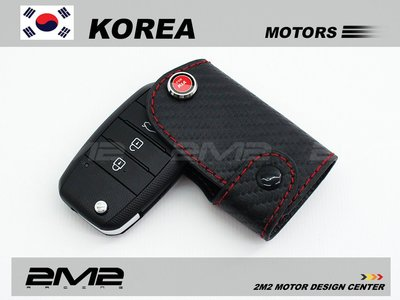KIA pro_cee'd Rio 4 GT venga Sedona Hybird EV起亞 汽車 晶片 鑰匙 皮套