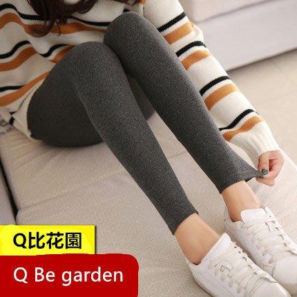 【Q比花園】C時尚必備莫代爾彈力9分褲 內搭褲  共五色