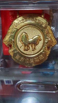 2015-宜蘭獅子盃羅東路跑完賽獎牌一枚。200起標