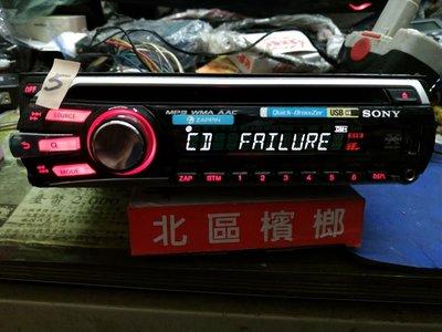 SONY 索尼 CDX-GT480-US 汽車 CD 音響主機 MP3 USBAUX iPhoneAndroid 主機