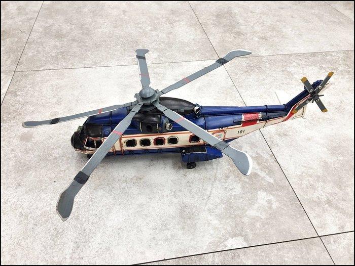 復古鐵皮模型 加拿大澳斯汀救援直升機 藍色仿古飛機EH11 純手工製作 拍照道具男孩生日送禮收藏擺件【歐舍傢居】