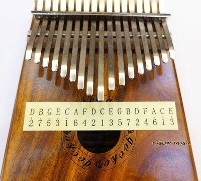 立昇樂器 GECKO K17K 拇指琴 卡林巴琴 17音 相思木 附袋