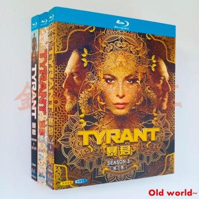 Old world~藍光BD美劇 暴君1-3季Tyrant 1080P高清完整版