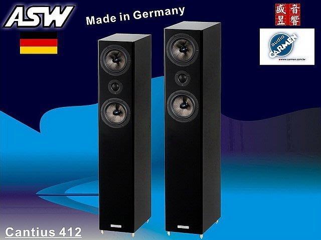 盛昱音響/德國 ASW Cantius 412 喇叭 Made in Germany【結帳再享優惠】有現貨可自取