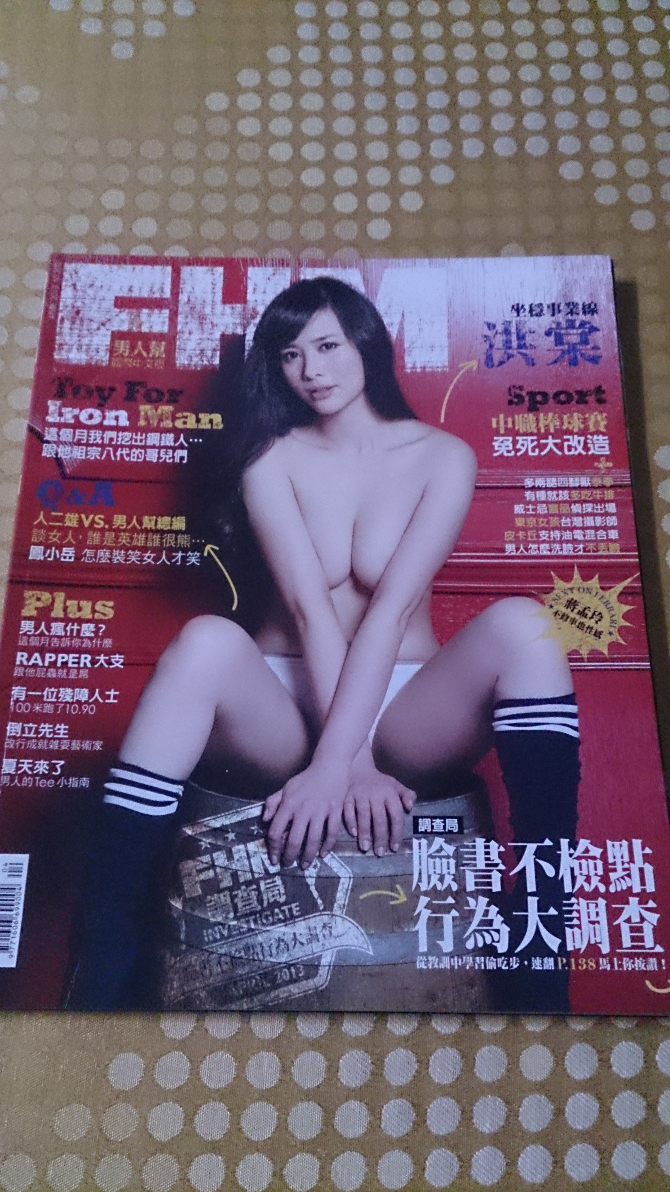 FHM 2013 坐穩事業線 洪棠 不修車也性感 蔣孟玲 皮卡丘支持油電混合車 東京女孩 台灣攝影師