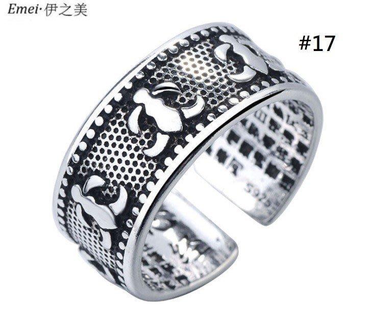 泰銀雙魚戒指 佛字心經戒指 原創手工戒指 鍍925銀