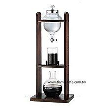 (免運費) Tiamo #17營業用冰滴咖啡壺10人份 *HG6360 優雅美觀.氣派大方.生財最佳器具