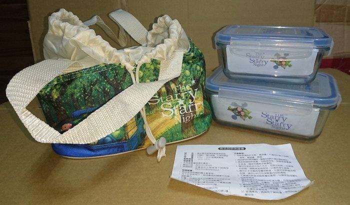 幾米星空玻璃保鮮盒提袋組, 一組二入( 400ml + 700ml), 生鮮盒, 食品收納盒, 密封盒