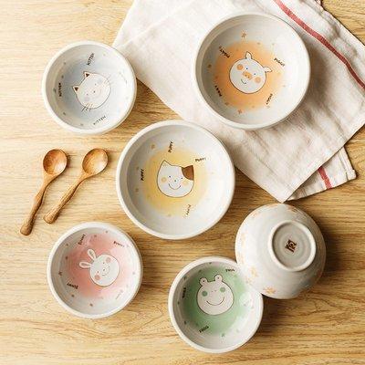 〖洋碼頭〗日本進口兒童餐具釉下彩陶瓷兒...