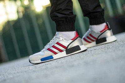 Adidas Never Made G26777 Rising Star x R1 銀色 撞色 BOOST 拼接 慢跑鞋