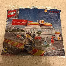 MX Auction - [TL-007] Lego Shell V-Power 40194 Shell Station 樂高 油站 (白色)