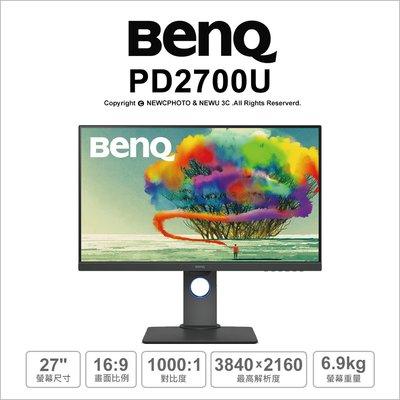 【薪創光華】含稅 BenQ 專業繪圖 PD2700U 27吋 4K 低藍光不閃屏 IPS UHD 顯示器 公司貨