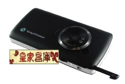 『皇家昌庫』Sony Ericsson W960i 超強音樂手機!內建8G 經典質感!~盒裝全配 保固一年