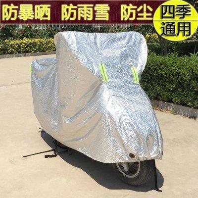 GXT大排摩托機車踏板加厚車套車罩車披苫布篷布雨披防曬隔熱遮陽【全館免運】