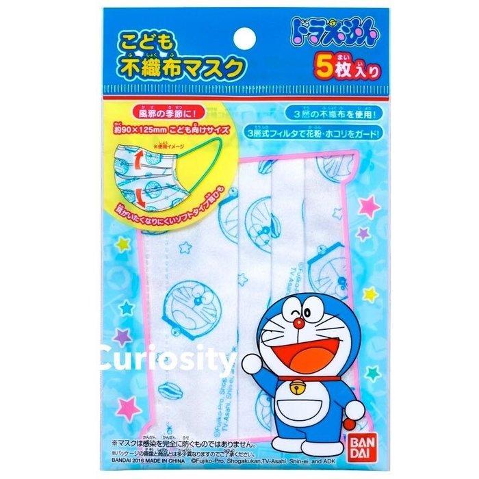 【Curiosity】日本DORAEMON小叮噹 哆啦A夢三層不織布兒童口罩(五入)4歲以上適用$185↘$139