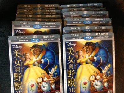 (全新未拆封)美女與野獸 Beauty And The Beast 3D+2D 三碟裝鑽石版 藍光BD(得利公司貨)