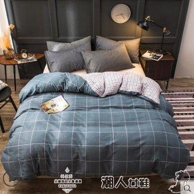 被套全棉被套單件100%棉單人套宿舍1.5米床純棉被罩雙人200x220 【多變搭配】