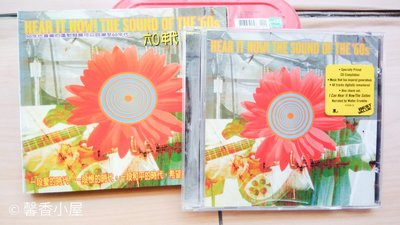 ## 馨香小屋--六〇年代,戴花之聲 HEAR IT NOW ! THE SOUND OF THE 60s