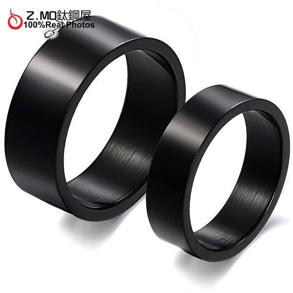 情侶對戒指 Z.MO鈦鋼屋 情侶戒指 素面戒指 白鋼對戒 素面對指 樸素戒指 簡單樸素 刻字【BKY333】單個價