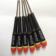 MB 2.4mm  x 40mm 十字起子  可旋轉 精密維修螺絲起子每支$35