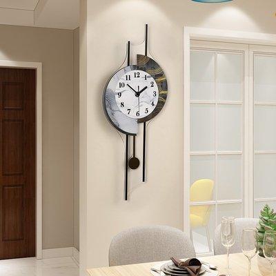 北歐極簡時鐘創意鐘表客廳現代簡約個性家用時尚表網紅家庭掛鐘小豬佩奇