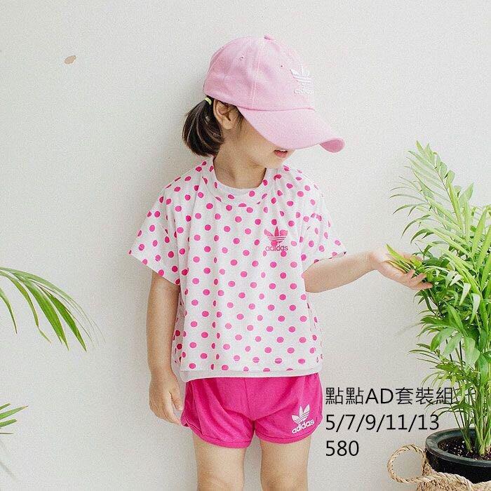 YULIKA東京漫步 韓國童裝 ADIDAS點點休閒套裝組 (現貨)