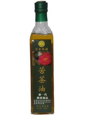 宋家苦茶油.BIGcooill.1低溫大果苦茶油500ml.更勝橄欖油.超高不飽和脂肪酸.保證初榨萃取而成.香味四溢