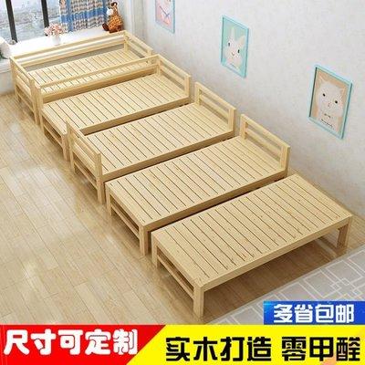 加寬床拼接床實木床邊兒童床嬰兒床加長帶護欄男孩女孩定做單人床