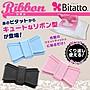 必妥貼 Bitatto 可重覆使用濕紙巾蓋(蝴蝶 ...