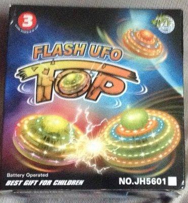 全新flash UFO TOP音樂陀螺