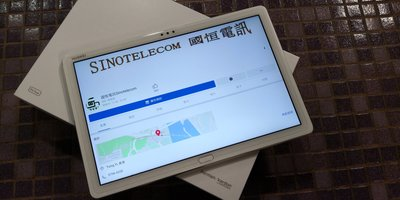 【國恆包保養】LTE版 ▀▀ HuaWei Mediapad M5 Lite 10.1 支援通話 ▀▀ 全新 (有影片介紹)