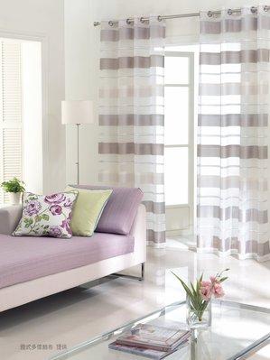 【窗的世界家飾館】20年專業製作達人,雅式多2015系列窗簾P302 德國進口