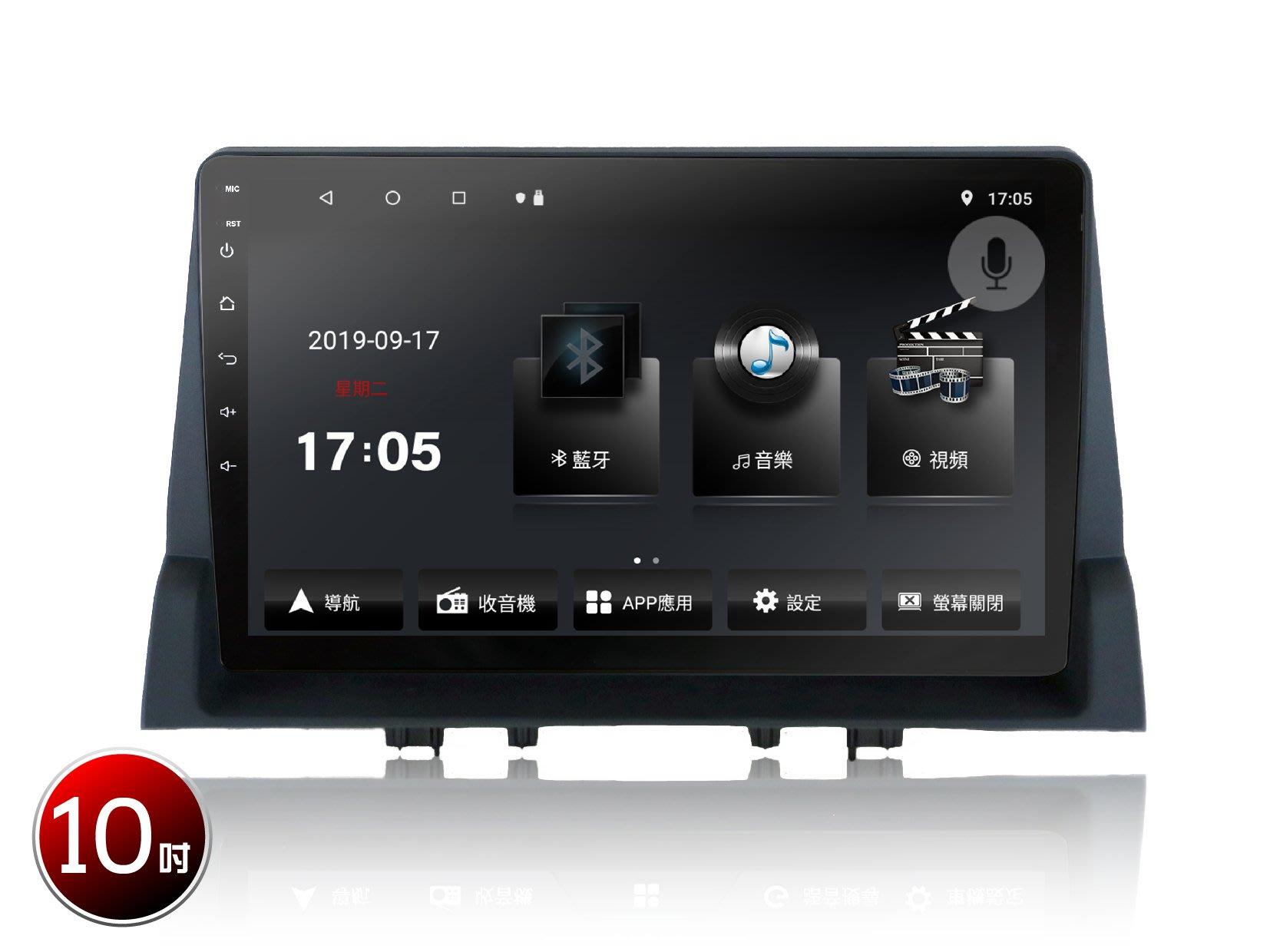 【全昇音響 】MAZDA6 V33 10吋專用機 八核心 G+G雙層鋼化玻璃 支援AHD鏡頭 可以相容市售環景系統