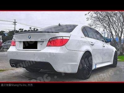 BMW 5Series E60 後保桿 空力套件 520 525 530 535