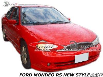 FORD MONDEO RS NEW STYLE前保桿空力套件97-98