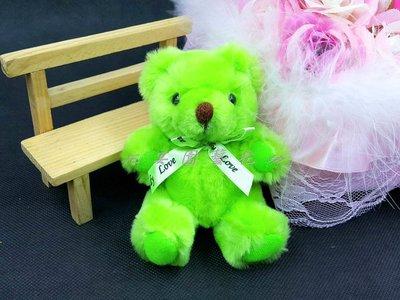 【花宴】特價促銷*13公分綠色泰迪熊*婚禮送客,伴娘禮~情人節~
