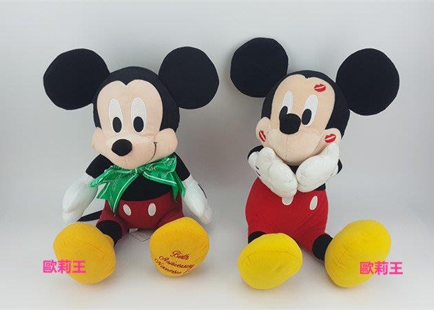正版 日本景品 SEGA 迪士尼 米奇 大隻絨毛娃娃 11月18日生日紀念款 飛吻唇印款 米老鼠 玩偶 生日禮物 歐莉王