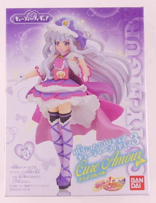 ☆星息xSS☆BANDAI HUG! 光之美少女 日版食玩 可愛人偶系列3 單售:2號愛神天使Cure Amour