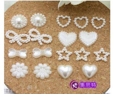 4片一包手工DIY 珍珠蝴蝶結貼片/蝴蝶結頭飾配件   /集思特緞帶美學髮飾(1007-1)1