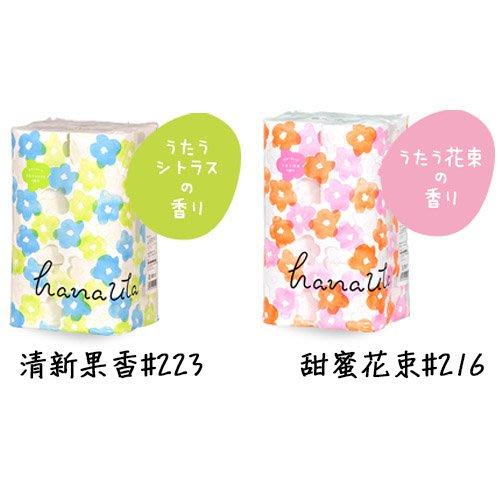 【JPGO】超取最多一包~日本製 西日本衛材hanauta 滾筒式香氛衛生紙 12捲入~清新果香#223甜蜜花束#216