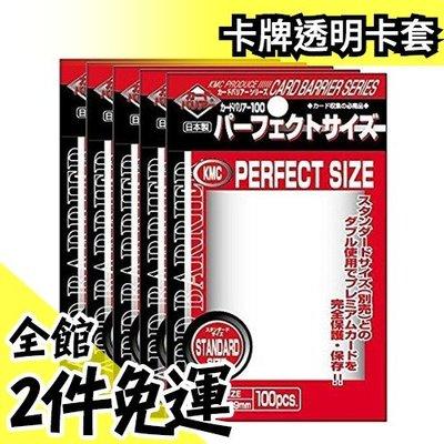 【100張x5包】日版 KMC 寶可夢 PTCG 卡片保護套 透明卡套  64x89mm 聖誕節【水貨碼頭】