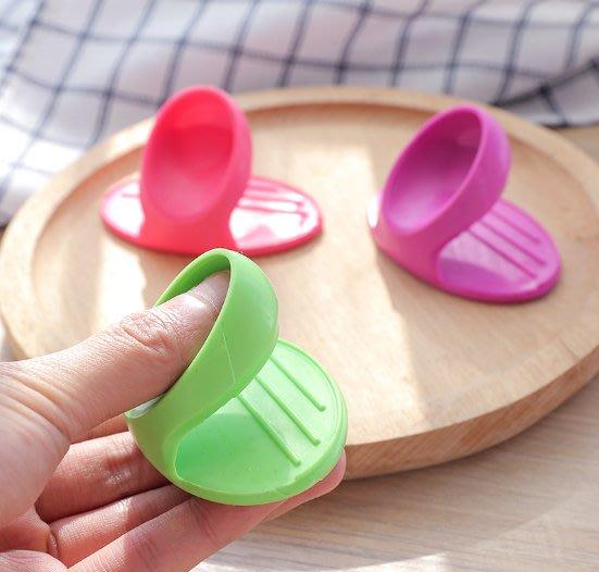 【批貨達人】迷你手指矽膠隔熱手套 防燙手指套 隔熱夾
