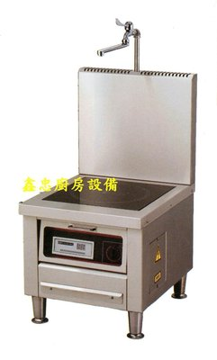 鑫忠廚房設備-餐養設備:電能單口高湯爐 賣場有西餐爐-烤箱-煮麵機-快速爐-冰箱