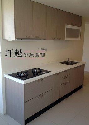 廚房新空間!!下廚好幸福~隱藏式油煙機+玻璃檯面爐+懸掛式烘碗機 流理台 廚具*圲越系統廚櫃*
